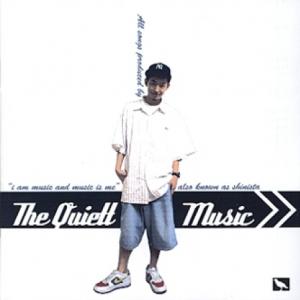 """[PRE-ORDER] THE QUIETT - 1st Album """"MUSIC"""""""