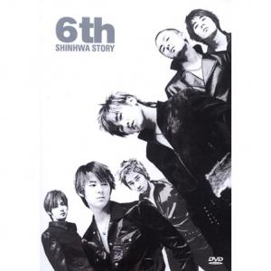 "[PRE-ORDER] SHINHWA - 6th Album ""SHINHWA STORY"" (DVD)"
