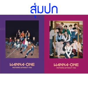 """[PRE-ORDER] WANNA ONE - To Be One Prequel Repackage """"1-1=0 (NOTHING WITHOUT YOU)"""" (Random Cover - สุ่มปก)"""
