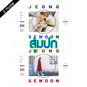 "[PRE-ORDER] JEONG SE WOON - 1st Mini Album Part.2 ""AFTER"" (Random Cover - สุ่มปก)"