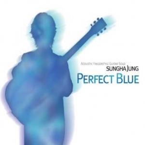 """[PRE-ORDER] JUNG SUNG HA - 1st Album """"PERFECT BLUE"""""""