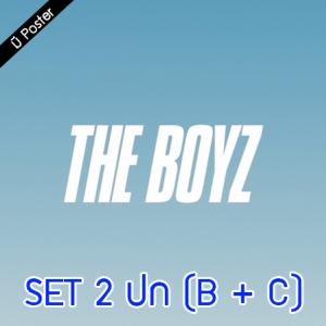 "[PRE-ORDER] THE BOYZ - 2nd Mini Album ""THE START"" (SET 2 ปก - B+C Ver.)"