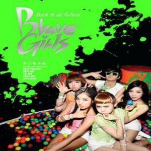 """[PRE-ORDER] BRAVE GIRLS - 1st Mini Album """"BACK TO DA FUTURE"""""""