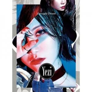 "[PRE-ORDER] Yezi (Fiestar) - Maxi Single Album ""Foresight Dream"""