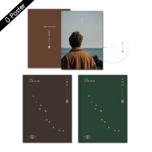 """[PRE-ORDER] JUNG SEUNG HWAN - 1st Album """"그리고 봄"""" (Limited Edition)"""
