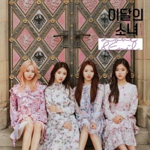 """[PRE-ORDER] LOONA 1/3 - 1st Mini Album """"LOVE & EVIL"""" (Limited Edition)"""