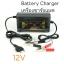 S214:Battery charge เครื่องชาร์จแบตเตอรี่ thumbnail 4