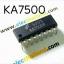 KA7500 DIP-16 thumbnail 1