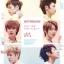 "[PRE-ORDER] BOYFRIEND - 1st Mini Album ""Love Style"" thumbnail 1"
