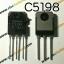C5198 Power Amplifiers 140V 10A 100W thumbnail 1