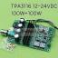 P205: TPA3116D2 Power Amplifier Class D 100W+100W แอมป์จิ๋ว thumbnail 1