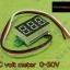 M176:Voltage Meter DC 0V-30V thumbnail 1