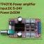 TPA3116D2 Power Amplifier Class D 50W+50W คลาสดีจิ๋ว thumbnail 1