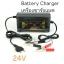 S214:Battery charge เครื่องชาร์จแบตเตอรี่ thumbnail 6