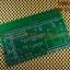 E179: EGS002 EGP1000W: Pure sine wave inverter power board thumbnail 1