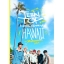 [PRE-ORDER] 틴탑 (TEENTOP) - TEENTOP HOLIDAY IN HAWAII PHOTO BOOK thumbnail 1