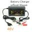 S214:Battery charge เครื่องชาร์จแบตเตอรี่ thumbnail 7