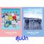 "[PRE-ORDER] WANNA ONE - 1st Mini Album ""1X1=1 (TO BE ONE)"" (Random Cover - สุ่มปก) (Re-Stock ใหม่ 19/02/61 ไม่มีโปสเตอร์) thumbnail 1"
