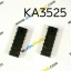 KA3525 Switching IC Controllers DIP-16 thumbnail 1