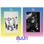"[PRE-ORDER] BOYFRIEND - 5th Mini Album ""NEVER END"" (Random Cover สุ่มปก) thumbnail 2"