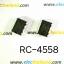 JRC4558 JRC4558D 4558 DIP-8 thumbnail 1