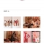 "[PRE-ORDER] SUPER JUNIOR - 8th Album Repackage ""REPLAY"" (Special Edition) thumbnail 3"