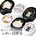 Neko Shigusa Bento Box- กล่องเบนโตะญี่ปุ่น รูปแมวชิกุสะ