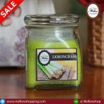 ตะไคร้ Lemongrass
