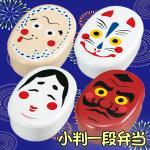 Asuraku Kozo 1st stage lunch box Japanese Pattern - กล่องเบนโตะญี่ปุ่น ลายหน้าญี่ปุ่น