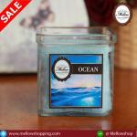 เทียนหอมในแก้วใสเหลี่ยมใหญ่ กลิ่น ทะเล OCEAN Scented Glass Candle