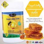 Auswelllife Royal Jelly 2180 mg. บรรจุ 365 เม็ด 1 กระปุก ราคา 2690 บาท