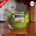ต้นตะไคร้ Lemongrass