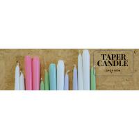 เทียนแท่ง (Taper Candles)
