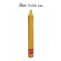 เทียนพรรษาแบบเรียบ กลิ่นหอม 7*55 ซม. B4 (1*1)
