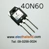 T140: 40N60 600V/40A 290W