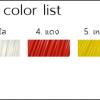 Flexible / TPU filaments 1.75mm / 0.8 kg, 1.0 kg