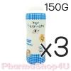 (ซื้อ3 ราคาพิเศษ) (Extra mild) Reiscare ไร้ซแคร์ แป้งเด็ก ไม่มีทัลคัม 150G ผลิตจากแป้งข้าวเจ้า ที่ผ่านการฆ่าเชื้อ จึงปลอดภัย สะอาด ไม่ก็ให้เกิดอาการแพ้จาก Talcum