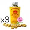 (ซื้อ3 ราคาพิเศษ) ยาหอมอินทรโอสถแท่งทอง 80 เม็ด บำรุงหัวใจ แก้คลื่นเหียน อาเจียน อ่อนเพลีย ละเหี่ยใจ วิงเวียน หน้ามืด บำรุงครรภ์