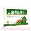 Sanjin Watermelon Frost Lozenges 12 Tablets ยาอมซานจินซีกวาซวน ยาอมแตงโม ชุ่มคอ บรรเทาอาการเจ็บคอ ต้นตำหรับประเทศจีน