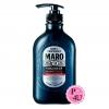 Maro 3D Volume Up shampoo 460 ml แชมพู มาโร ทรีดี ผลิตภัณฑ์ทำความสะอาดเส้นผม และหนังศรีษะ ช่วยให้คุณเซตผมได้อยู่ทรงนานขึ้น