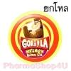 (ยกโหล ราคาส่ง) Gorilla Hot&warm Aroma Gel 12g เจลสูตรดม และทาแมลงสัตว์กัดต่อย ของ น๊อต วรฤทธิ์ กลิ่นหอม ชื่นใจ