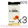 (ซื้อ3 ราคาพิเศษ) Nature's Bounty Vitamin C-1000 Rose Hips 60 เม็ด เนเจอร์ เบาว์ตี้ ไวตามินซี โรสฮิป วิตามินซีจาก ธรรมชาติ ไม่กัดกระเพาะ ให้วิตามินซีสูง