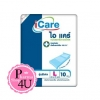 I-Care แผ่นรองซับ Size L 45*70cm 10 แผ่น แผ่นรองซับมีเจลซึมซับ ยับยั้งแบคทีเรีย 99.9% ของดีมีคุณภาพ
