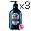 (ซื้อ3 ราคาพิเศษ) Maro 3D Volume Up shampoo 460 ml แชมพู มาโร ทรีดี ผลิตภัณฑ์ทำความสะอาดเส้นผม และหนังศรีษะ ช่วยให้คุณเซตผมได้อยู่ทรงนานขึ้น