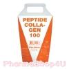 Peptide Collagen100 Fish Origin 110 g เปปไทด์คอลลาเจนจากปลาเสริมสร้าง คอลลาเจน ผิวเรียบเนียน นุ่ม ชุ่มชื่น
