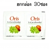 ORS ORIS เครื่องดื่มเกลือแร่ 5กรัม 30ซอง รสผลไม้รวม ลดอาการท้องเสีย การขาด แร่ธาตุต่างๆ ในร่างกาย