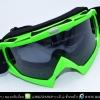 แว่นวิบาก (Goggle) สีพื้นเขียว (ปลายจมูกแหลม) เลนส์สีดำอ่อนๆ สำเนา