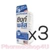 (ซื้อ3 ราคาพิเศษ) Zinc Plus Biopharm 60เม็ด ไบโอฟาร์ม ซิ้งค์ พลัส เพื่อผม ผิว เล็บ