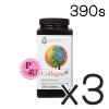 (ส่ง EMSฟรี) (ซื้อ3 ราคาพิเศษ) Youtheory Collagen Advanced Formula 390เม็ด คอลลาเจนชั้นดีจากอเมริกา ประกอบด้วยคอลลาเจน Type 1, 2 และ 3 พร้อมกรดอะมิโนที่จำเป็นทั้ง 18ชนิด