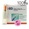 (30G) เข็มฉีดอินซูลิน BD Ultra-fine II Short Needle 1mL กล่อง 100 ชิ้น ขนาด 30G x 8 mm ฉีดได้ 1-100 IU